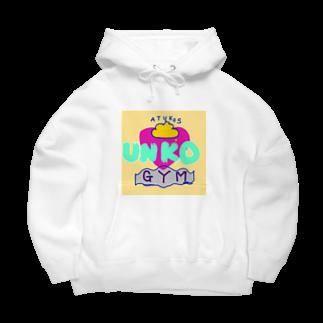 おじじなるらぶの💩あつこS UNKO GYM💘 Big Hoodies