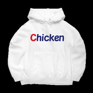 アメリカンベースの鶏肉 チキン Big Hoodies