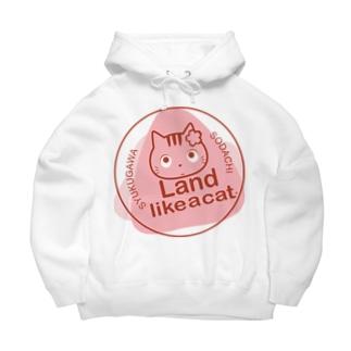 Land like a Cat 〜 夙川育ち Big Hoodies