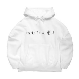 Yatamame ブランド -ねむたん星人- Big Hoodies