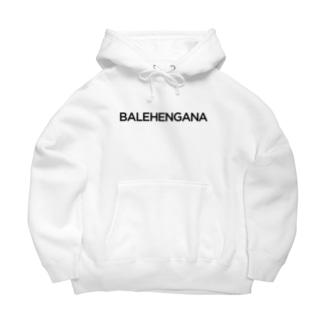 おもしろいTシャツ屋さんのBALEHENGANA バレヘンガナ Big Hoodies
