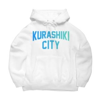 倉敷市 KURASHIKI CITY Big Hoodies