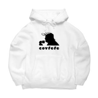 covfefe Big Hoodies