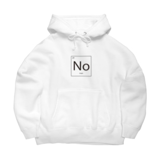 No Big Hoodies