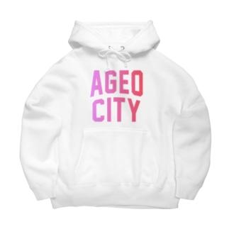 上尾市 AGEO CITY Big Hoodies