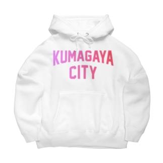 熊谷市 KUMAGAYA CITY Big Hoodies
