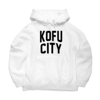 甲府市 KOFU CITY Big Hoodies