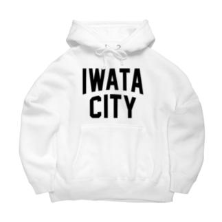 磐田市 IWATA CITY Big Hoodies