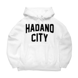 秦野市 HADANO CITY Big Hoodies