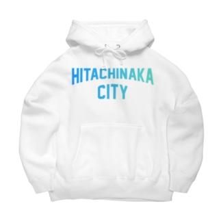 ひたちなか市 HITACHINAKA CITY Big Hoodies
