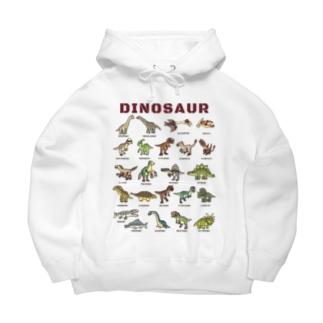 ちょっとゆるい恐竜図鑑 Big Hoodies
