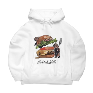Brot Big Hoodies