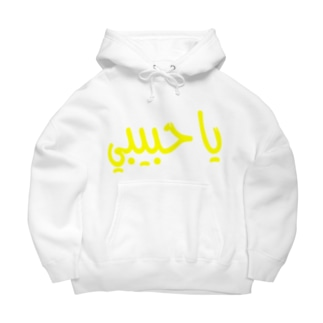 Yahabibi Big Hoodies