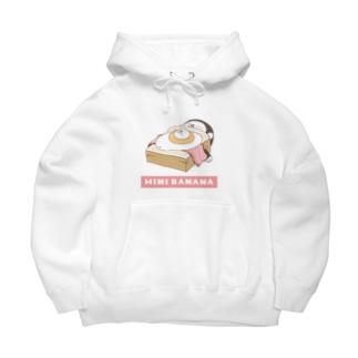 MINI BANANA トースト Big Hoodies