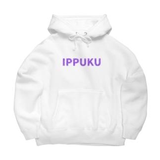 IPPUKU Big Hoodies