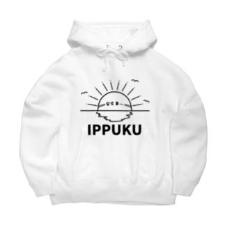 IPPUKU + 安全第一 Big Hoodies