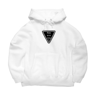 How are you? Big Hoodies