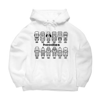 hoodies Big Hoodies