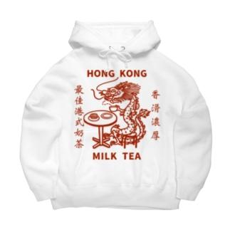 小野寺 光子 (Mitsuko Onodera)のHong Kong STYLE MILK TEA 港式奶茶シリーズ Big Hoodie