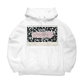 Would you dance with me? Big Hoodie