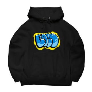 BORL Big Hoodies