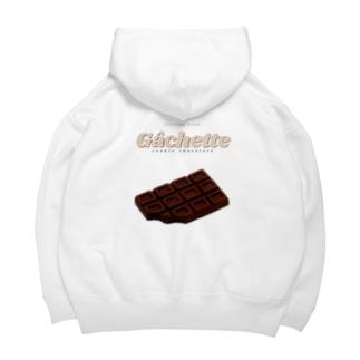 chocolate design Big Hoodies