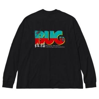 カラフルハンミョウBUG(白) Big silhouette long sleeve T-shirts