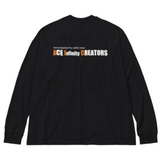 エイクプロ公式ロゴグッズ Big silhouette long sleeve T-shirts