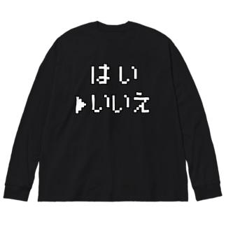 いいえ Big silhouette long sleeve T-shirts