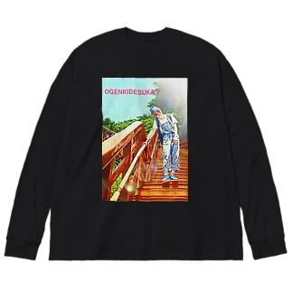 OGENKIDESUKA?(P) Big silhouette long sleeve T-shirts