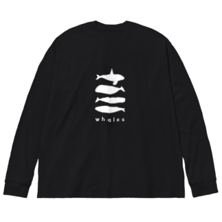 whalebone Big silhouette long sleeve T-shirts