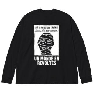 revolt Big silhouette long sleeve T-shirts