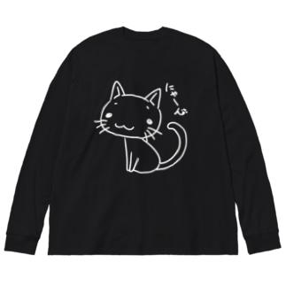 にゃーん (白線) Big silhouette long sleeve T-shirts