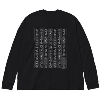 日本ヒエログリフ(白) Big silhouette long sleeve T-shirts