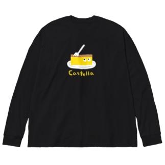 カステラ Big silhouette long sleeve T-shirts