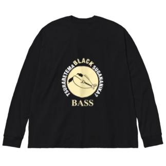 ブラックバス~釣られてますが何か?~ Big silhouette long sleeve T-shirts