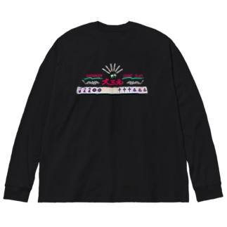 麻雀/大三元 Big Silhouette Long Sleeve T-Shirt
