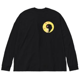 無い家紋-カルボナーラ- Big silhouette long sleeve T-shirts