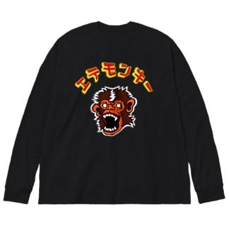 エテモンキー カナ BIG-シルエット Big silhouette long sleeve T-shirts