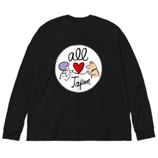オール日本/柴犬プチ Big silhouette long sleeve T-shirts