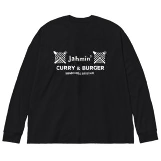 Jahmin' Curry & Burger Big silhouette long sleeve T-shirts