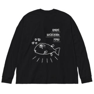 アマミホシゾラフグ君その2 Big silhouette long sleeve T-shirts
