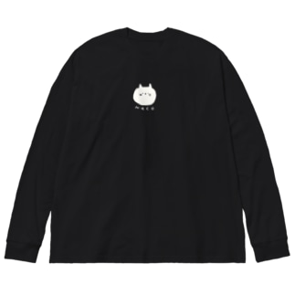 ミ オのしろねこ Big silhouette long sleeve T-shirts