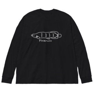 しゃくれピラルク 白線 Big silhouette long sleeve T-shirts