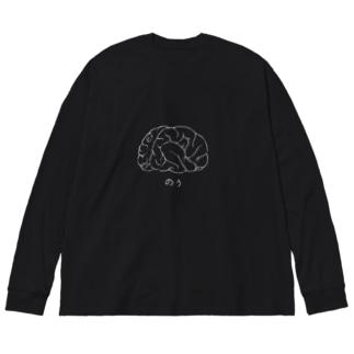 脳 白 Big silhouette long sleeve T-shirts
