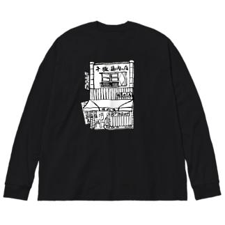 精肉店モノクロ Big silhouette long sleeve T-shirts