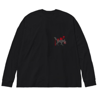 TEAM TMT グッズ Big silhouette long sleeve T-shirts