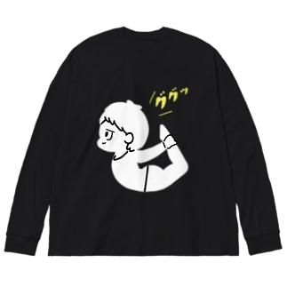 ググッと Big silhouette long sleeve T-shirts