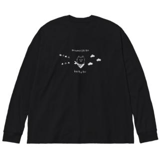 豆しばこつぶ(白印刷) Big silhouette long sleeve T-shirts