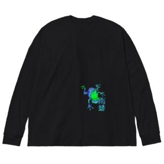 雨蛙 Big silhouette long sleeve T-shirts